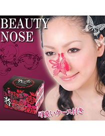 Portable Plum Red Butterfly Shape